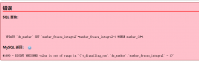 MySQL 如何让一个字段的值不能被减为负数