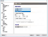 ftp 工具数据连接端口 不统一,服务器无法配置端口白名单的解决方法