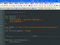 修改notepad++的主题(背景色、前景色、字体等)